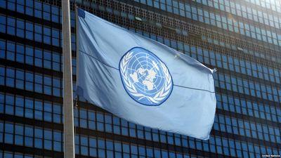 شکایت قطر به سازمان ملل درباره حج