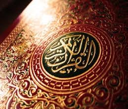 کسب ۱۷ مقام کشوری دانشگاه علوم پزشکی اهواز در جشنواره قرآن و عترت