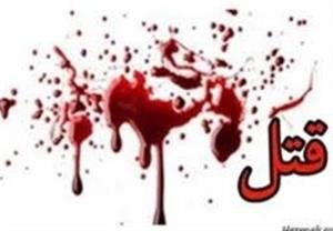 اعترافات هولناک قاتل دختر ۵ ساله