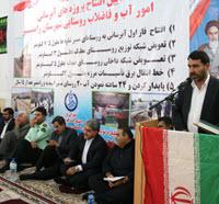 بهره برداری از فاز اول آبرسانی به روستاهای شاوه ها شهرستان رامشیر