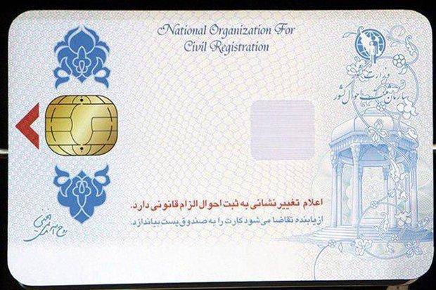 صدور کارت هوشمند ملی در نمایشگاه هفته پژوهش خوزستان