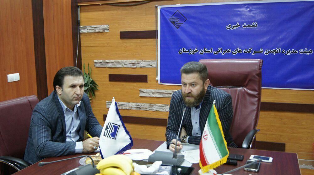 پروژههای بزرگ خوزستان به خارج از استان واگذار میشوند!