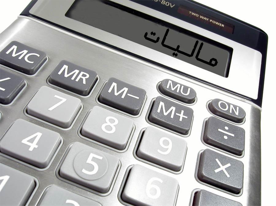 از مالیات نهادها تا کارمندان/هر ایرانی چقدر به دولت مالیات میدهد؟