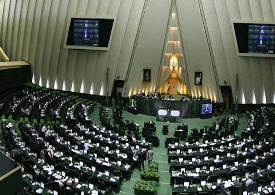 مجلس به دنبال شفافسازی ۴۰ سال مالاندوزی مسئولان