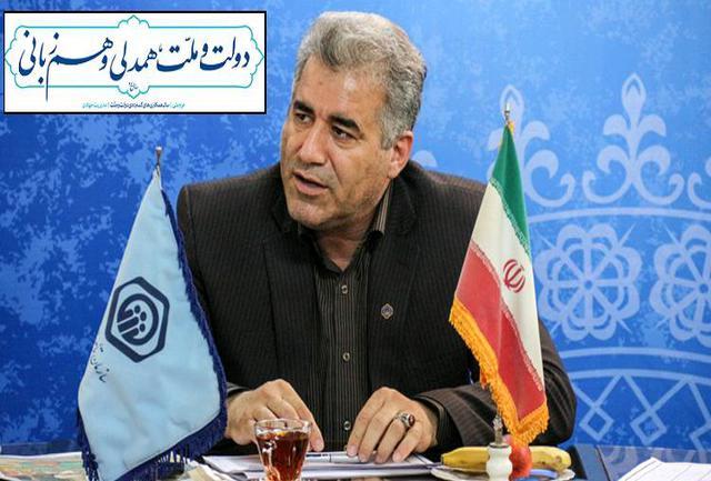 نتایج نظر سنجی عملکرد مدیرکل تامین اجتماعی استان خوزستان از سوی مردم مشخص شد