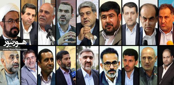 کدام نمایندگان خوزستانی در یک ماه گذشته دیر به مجلس رسیده اند