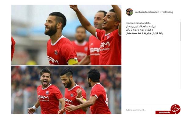 واکنش محسن تنابنده به لیگ برترى شدن نفت مسجدسلیمان