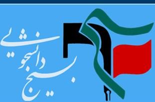 عده ای از نمایندگان خوزستان سطح کار خود را به وکیل الدوله ای تنزل داده اند