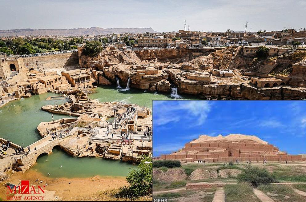انتقاد از ضعف اطلاعرسانی پایگاههای جهانی میراث فرهنگی خوزستان