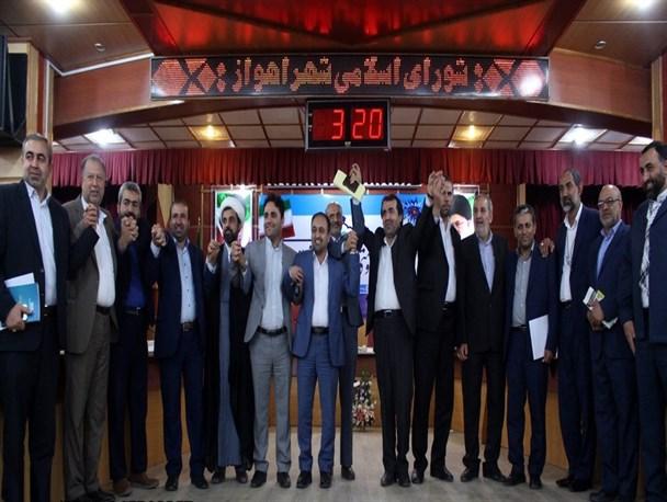 جلسه انتخاب هیات رئیسه شورای شهر اهواز لغو شد