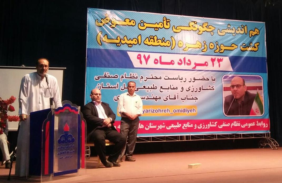 اعتراض کشاورزان خوزستانی از عدم پرداخت معوض کشت