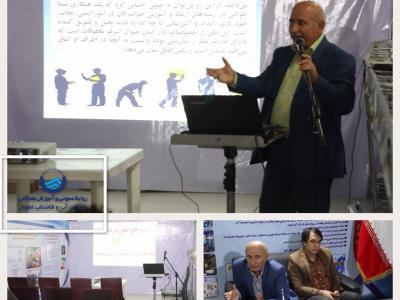 برگزاری دورهای آموزشی HSE در غرفه شرکت آب و فاضلاب اهواز در نمایشگاه هفته دولت