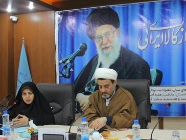 کاهش طلاق و رفع مشکلات خانواده در خوزستان در گرو تنظیم سند راهبردی است