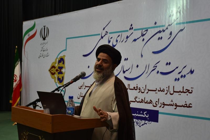 سال ۹۸ باید شاهد پیشگیری از بروز بحرانها در خوزستان باشیم