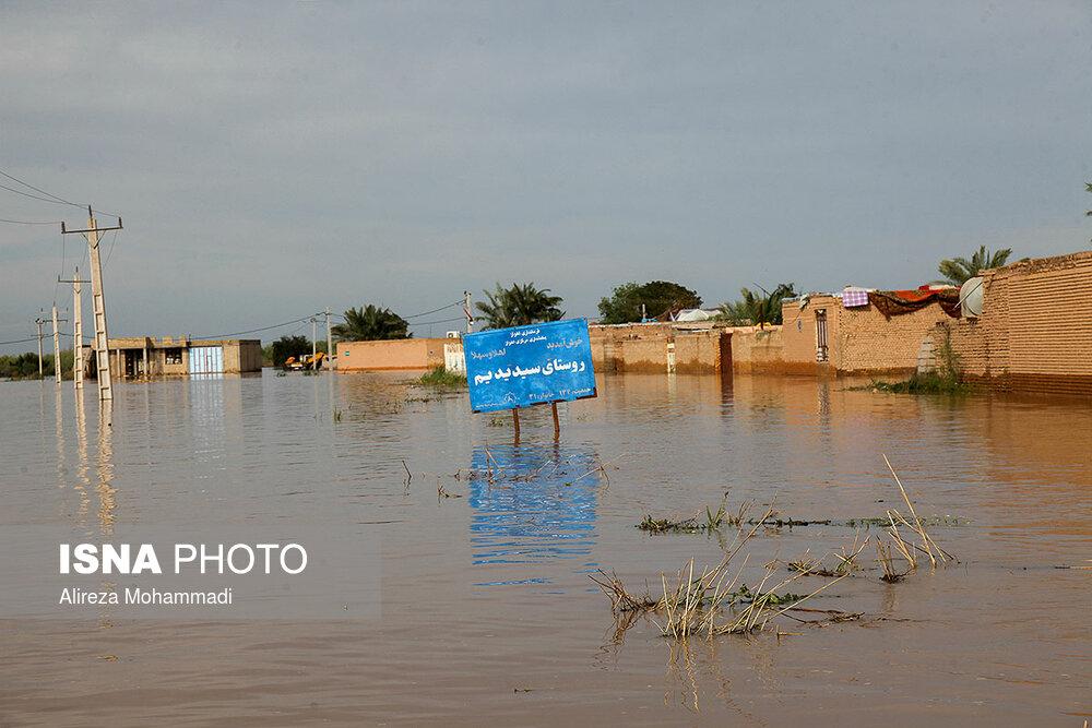 فروکش سیلاب در بخش مرکزی اهواز / راه روستای سیدیدیم هنوز قطع است