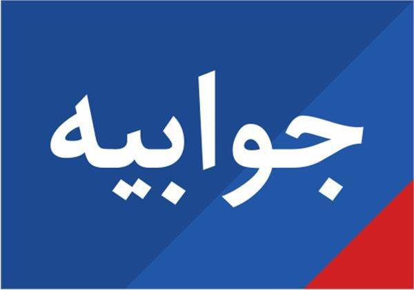 جوابیه سازمان آب و برق خوزستان به سازمان هواشناسی
