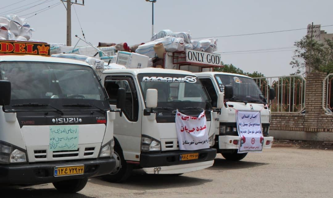 ۱۵ دستگاه خودرو حاوی کمکهای مردمی به مناطق سیل زده ارسال شد