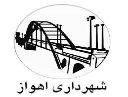 امضای حکم شهردار جدید اهواز توسط وزیر کشور