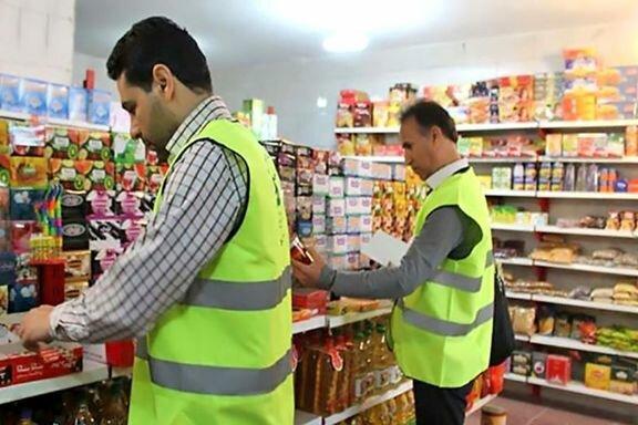 بازرسی و نظارت بر قیمت کالاهای خوزستان در حال انجام است