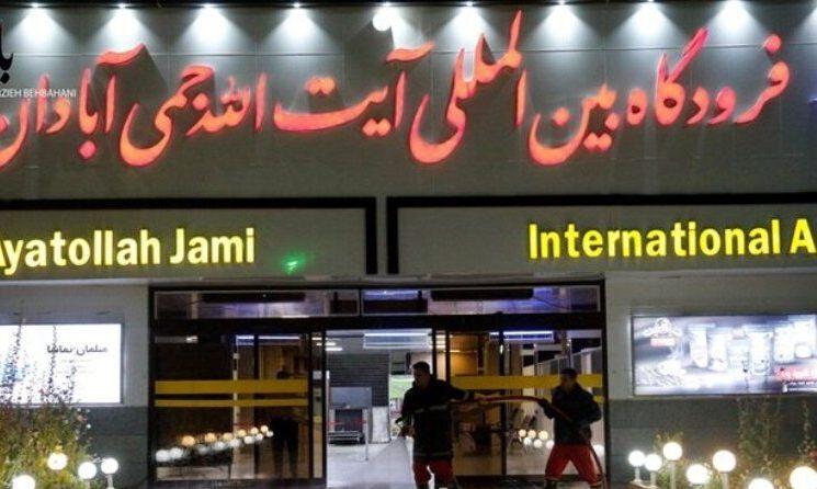 افتتاح بزرگترین سالن فرودگاهی جنوب غرب کشور دستاورد مهم دولت درخوزستان