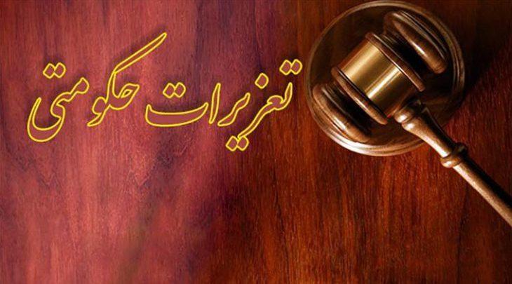 جریمه قاچاقچی لوازم خانگی در ماهشهر
