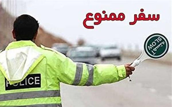 جریمه خودروهای غیربومی در خوزستان از امروز