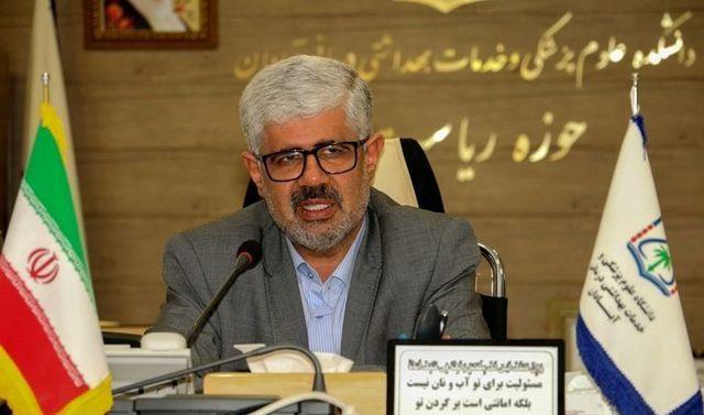 ثبت ۲۳۸ مورد جدید مبتلا به کرونا در جنوب غرب خوزستان