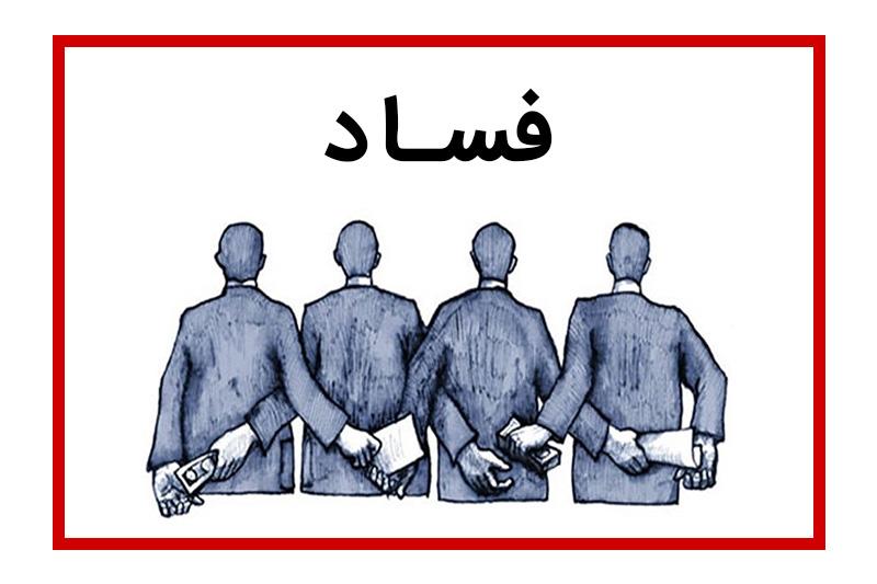 شورای صیانت از حقوق بیتالمال و شورای تامین، جلوی بازگشت زمینخواران شورای شهر کوتعبدالله را بگیرند