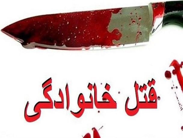 قتل ۸ نفر در اهواز به دلیل اختلافات خانوادگی