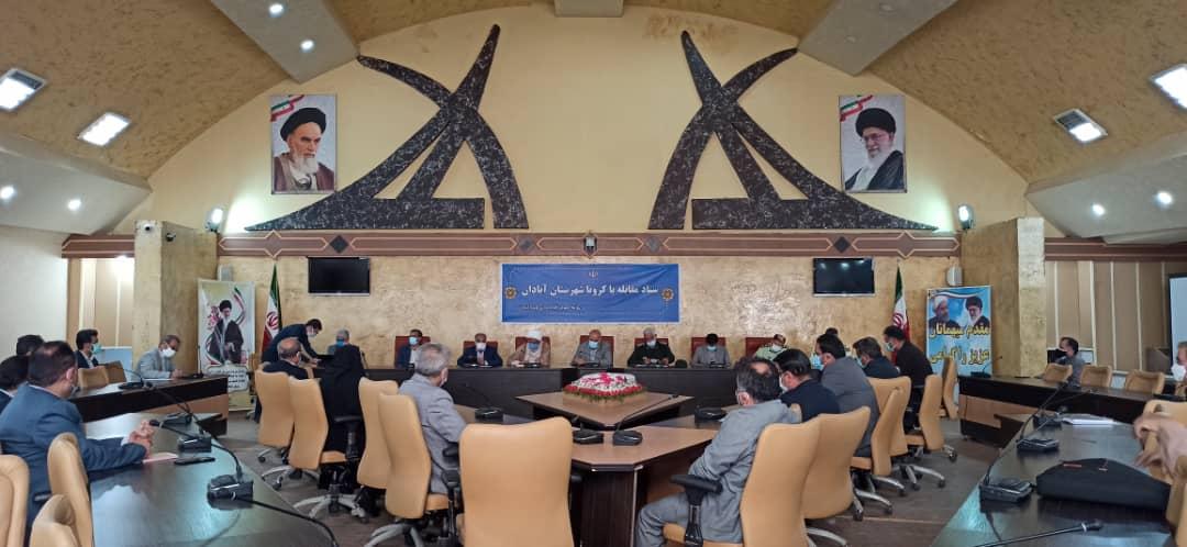 دستور نظارت ویژه بر اجرای محدودیتها در خوزستان صادر شد
