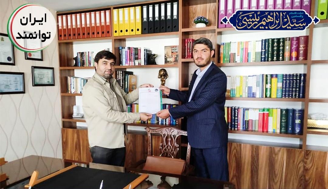 رئیس ستاد جوانان ایران توانمند منصوب شد