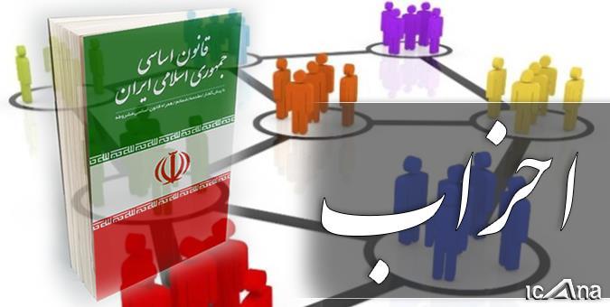 کارآمدی احزاب برای خوزستان تا کنون چه میزان بوده است؟