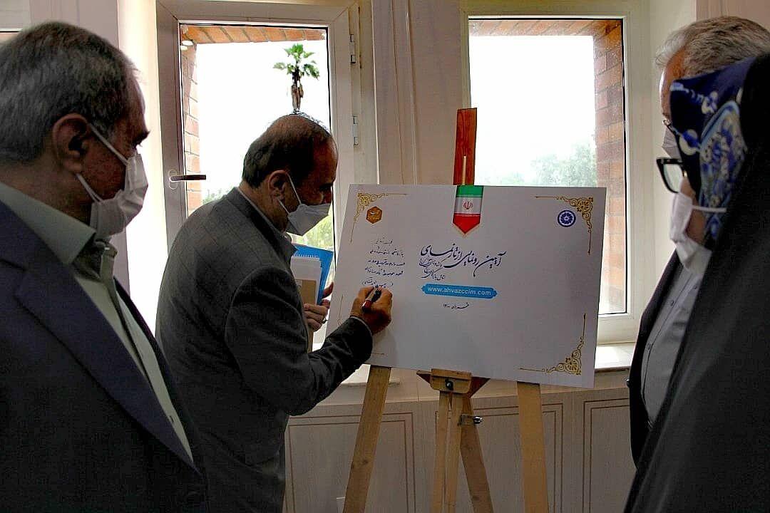 فراهم شدن امکان ارایه مشاوره آنلاین تجاری در خوزستان