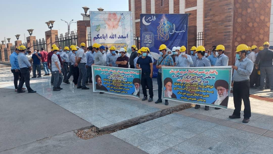 دستگاه قضا به خصوصیسازی شرکت تعمیر و نگهداری انتقال نیروی برق خوزستان ورود کند