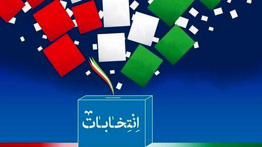 فعالیت تبلیغاتی داوطلبان انتخابات رصد می شود