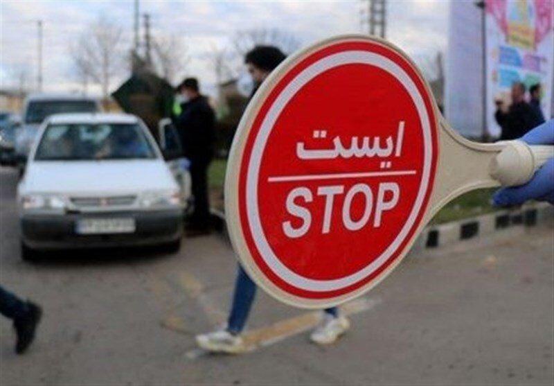 تردد در مرزهای خوزستان منوط به انجام تست کرونا است
