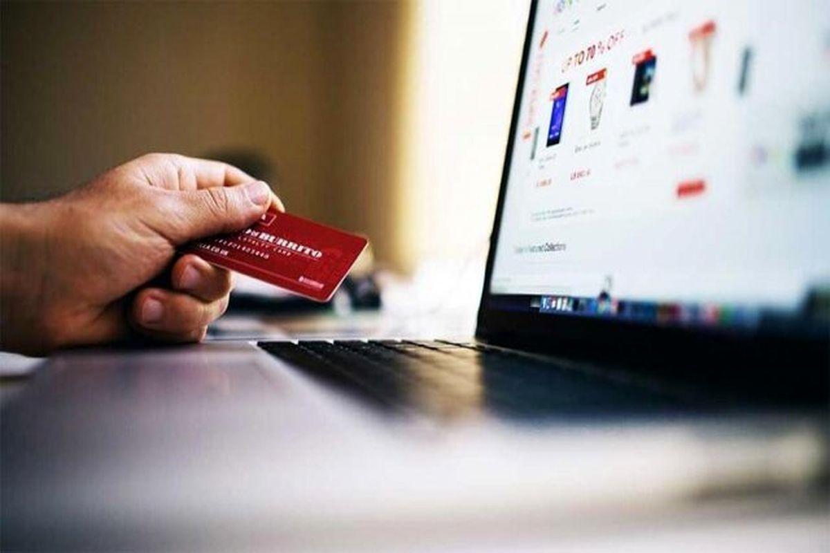 مراقب سایتهای جعلی با عنوان ثبت پرونده سلامت باشید