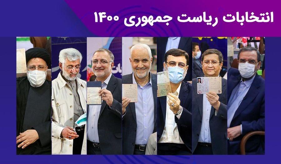 مشکلات بی شمار خوزستان به دست کدام کاندیدای ریاست جمهوری حل می شود؟