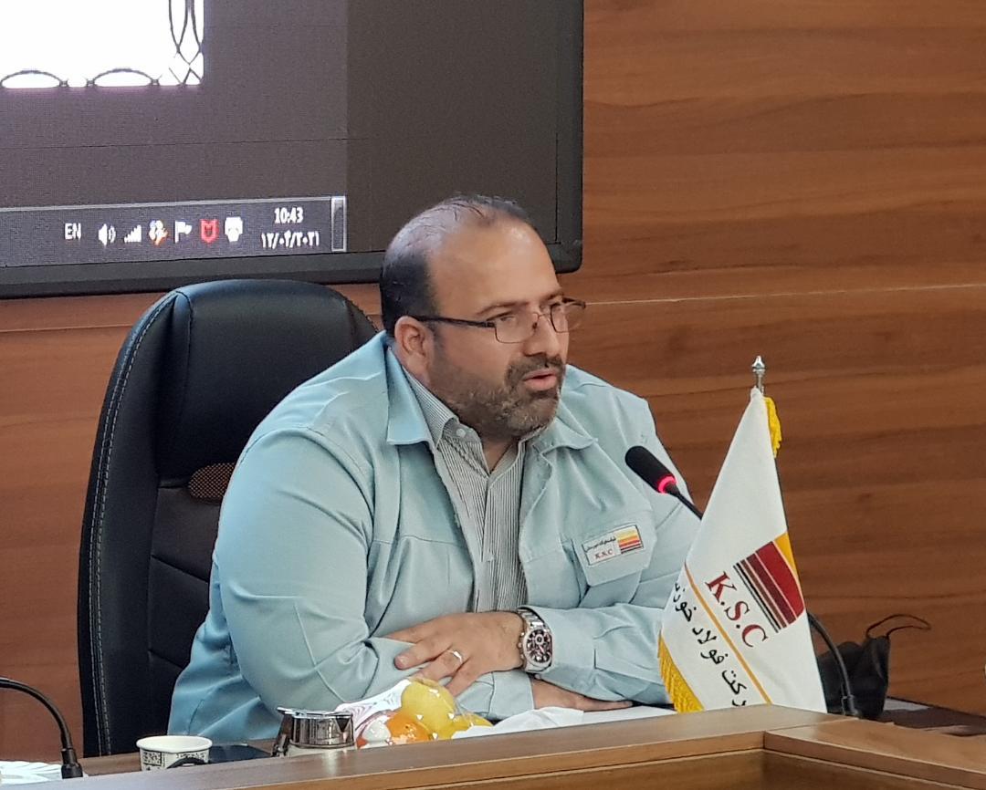 اهداف و چشمانداز فولاد خوزستان در سال ۱۴۰۰