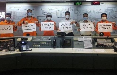 اعتصاب کارگران صنایع نفت و گاز سراسر کشور