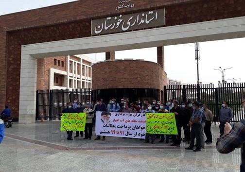 حقوق کارکنان آبفا خوزستان همچنان معوقه مانده است