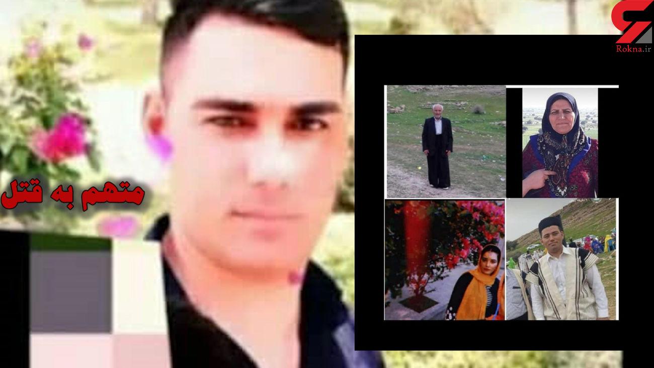 پشت پرده قتل عام ۴ عضو خانواده در گتوند چه بود؟