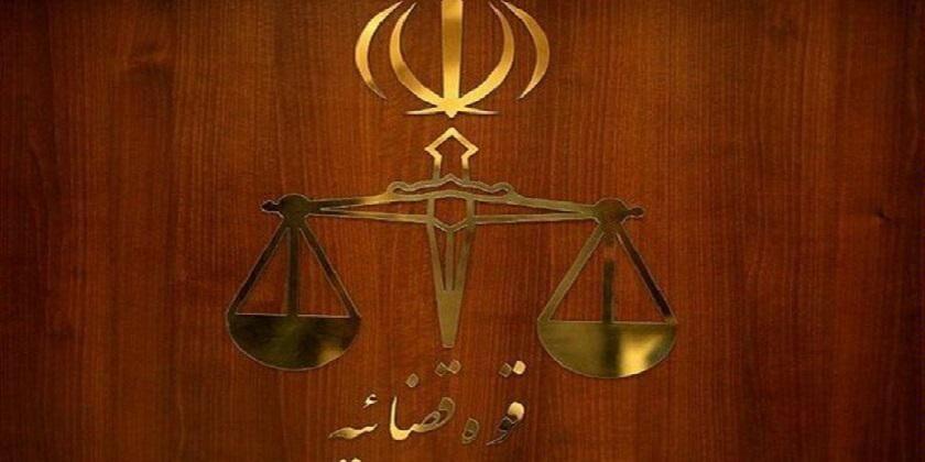 تکذیب یک ادعای خلاف واقع منتسب به رییس قوه قضائیه در مورد مشکلات استان خوزستان