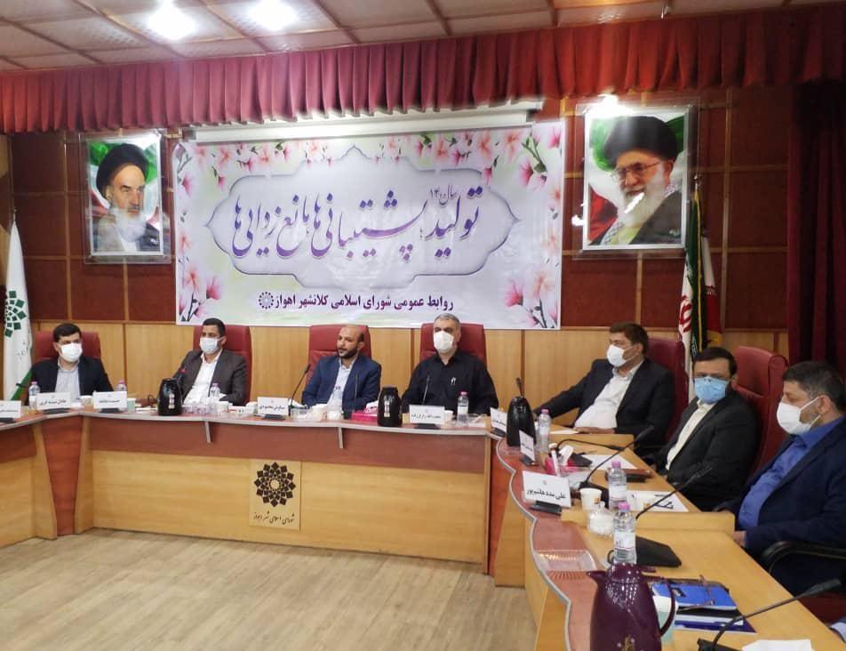 در اولین جلسه رسمی شورای شهر اهواز چه گذشت؟