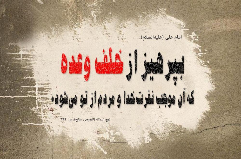 وعدههای دروغین سرپرستان شهرداریها نمک بر زخم مردم خوزستان است