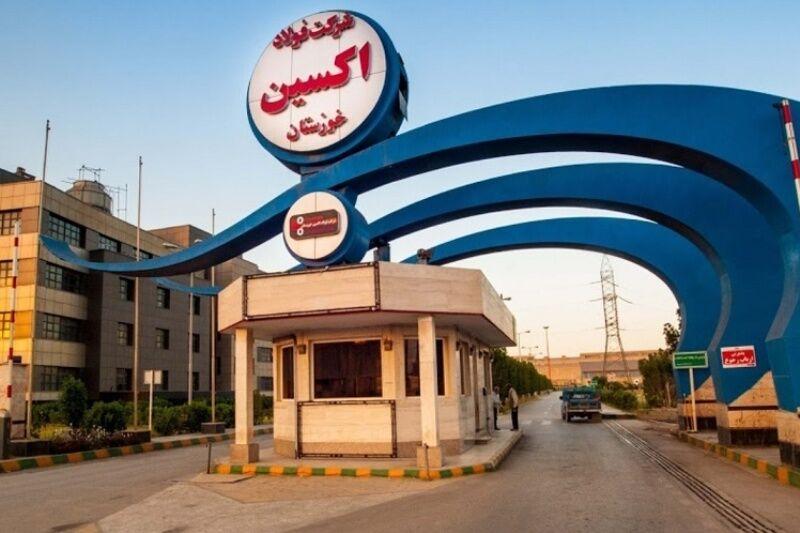 ضرر قطعی برق به فولاد اکسین خوزستان