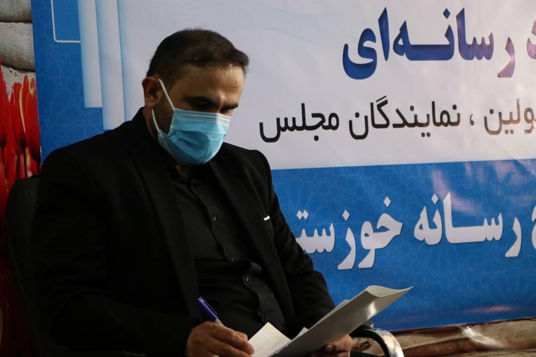 آغاز برگزاری نشستهای مطالبهگری و جهاد رسانهای در خوزستان