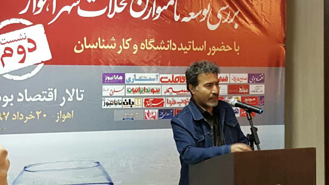 فرصت ها و تهدیدها برای رفع تنگناهای توسعه در استان