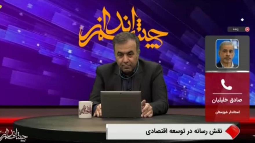 رسانه حرفه ای مسئولین را به پاسخگویی وادار میکند